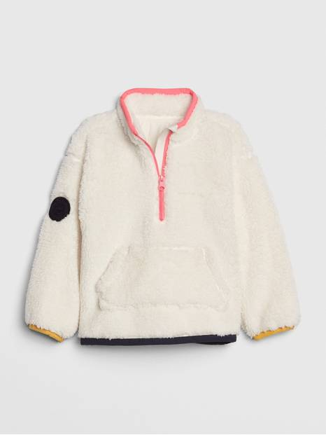Toddler Sherpa Half-Zip Sweatshirt