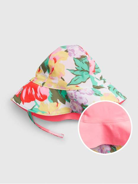Baby Reversible Swim Hat