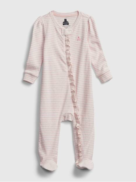 Baby First Favorite Stripe One-Piece