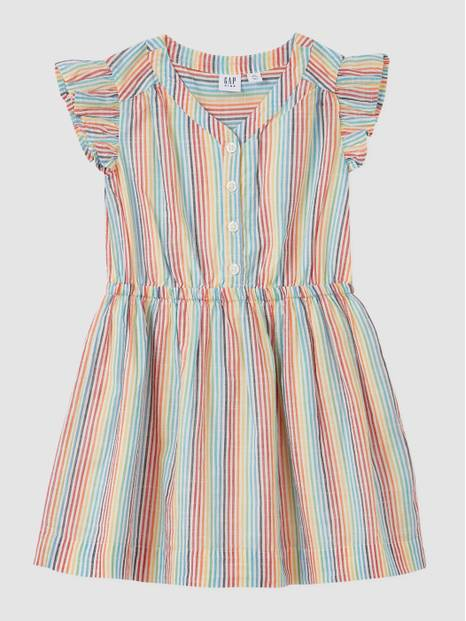 Kids Rainbow Stripe Dress